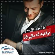 ليموزين البهنسي محمد البهنسي
