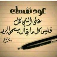 ابوسيف سيف