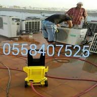 صيانه مكيفات 0558407525