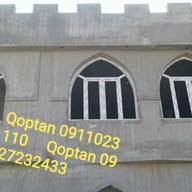 mohamed qoptan
