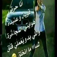 NAHAD SAHARI