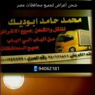 محمد حامد احمد