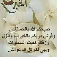 ابو عمر