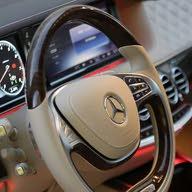 ابو احمد car