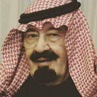 احمد اليامي