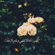 Shamma Ali
