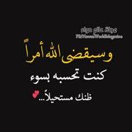 Doo0oodi AlOtaibi