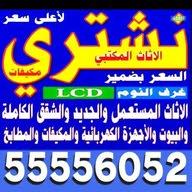 ابو طلال