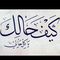 عبده محمد