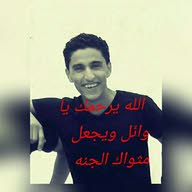 محمد الفرجاني