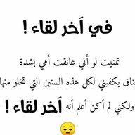 Ynal Mhammad