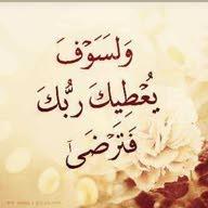 ابراهيم عمر الرزكي