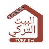 البيت التركي للاثاث