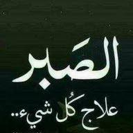 عبدالمحسن يوسف منوفلي علي