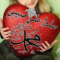 Ncb Ahmed