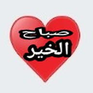 اريداتوضف سعوده بدون دوام.جوال0598126211 عبدالله