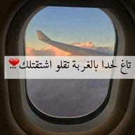 ياسر Walled
