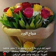 ابو فارس