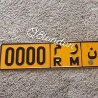 بيع و شراء ارقام سيارات لتواصل 92158774