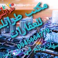 مكتب طرابلس للعقارات مكتب طرابلس للعقارات