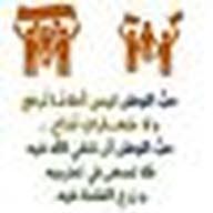 محمد عبد الحكيم