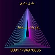 Abid Abid