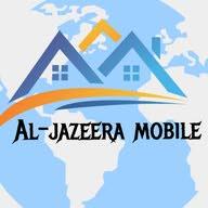 شركة الجزيرة للهواتف