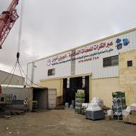 ابراهيم أبو أحمد Shop