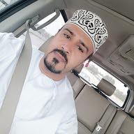 Alamri Omani