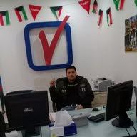 محمود الكنج