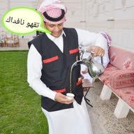 احمد0500916204قهوجي الصرابي0500916204