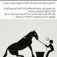 mohamed alaaish