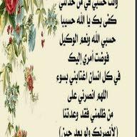 منير الأحمد