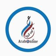 شركة عرب أون لاين