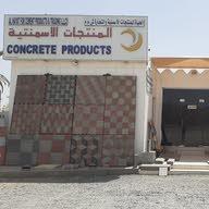 Al Hayat cement Ahcp