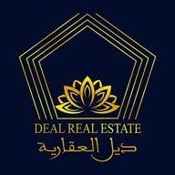 deal leleamar