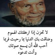 أبو أحمد وجوري