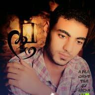 Ahmed Aldhain