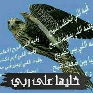 منصور ابراهيم