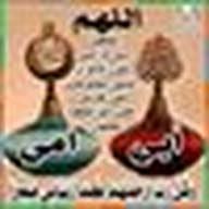 Ramadan Alsokre