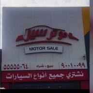 MOTOR SALE CARS
