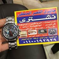 وكيل شراء الساعات الرولكس في مصر