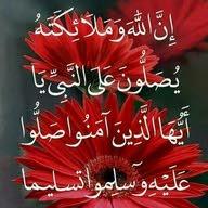لآ آله لآ الله محمد رسول الله