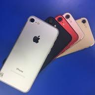 muscat phone