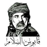 أبو باسل اليعربي .. عروض عقارية