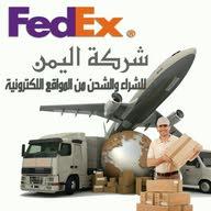 شركة اليمن الإلكترونية