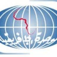 معهد الوحدة الافريقية العالي التغليم العالي