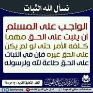 احمد إقدير إقدير