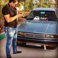احمد حمد