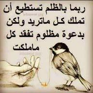 علاء الشريف